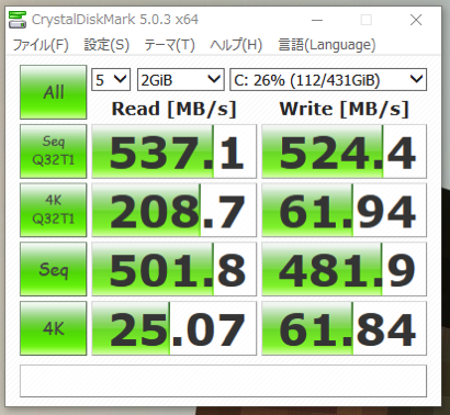 SSDSpeed.PNG